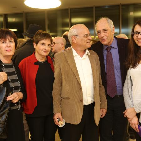 יום עיון לרגל פרישתו של פרופ' ירחמיאל (ריצ'י) כהן