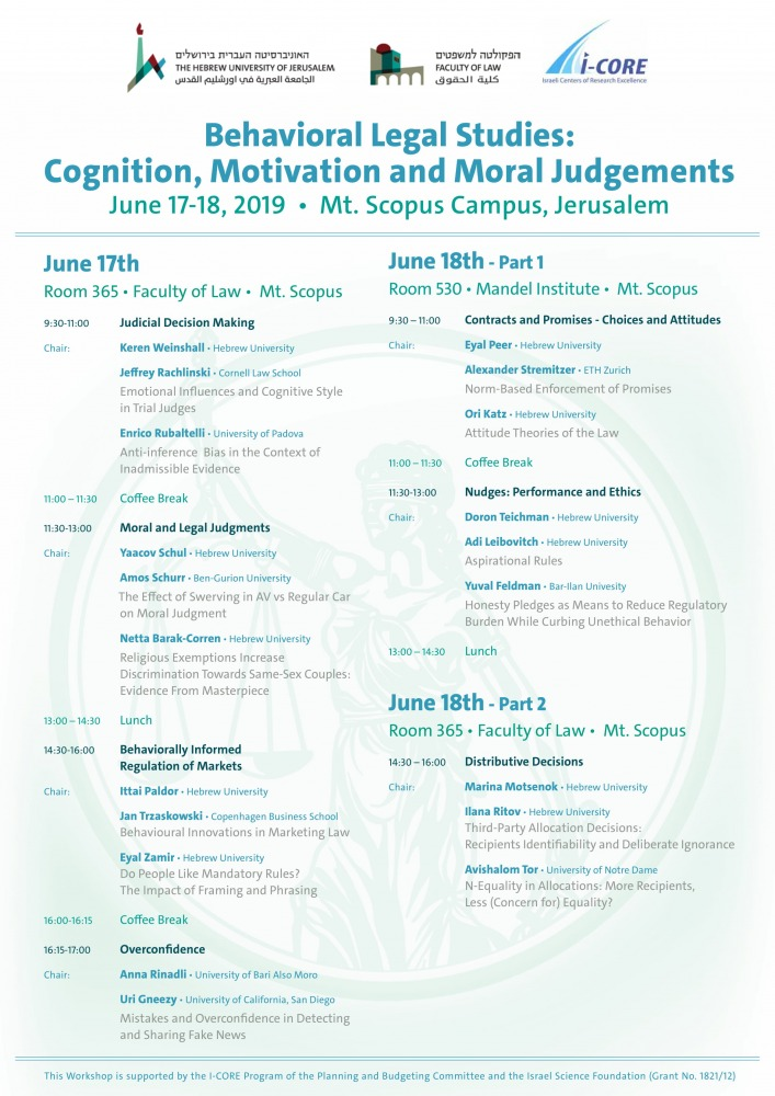 invitation_-_behavioral_legal_studies_-_cognition_motivation_and_moral_judgements-1.jpg