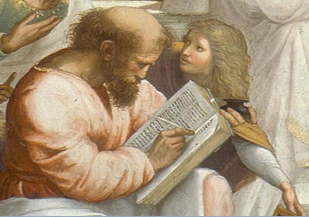 פוסטר לפורום רנסנס II, הומניזם בין ספרות לפילוסופיה